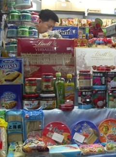 http://www.elimparcial.es/files/fotos/tienda_chinos_240.jpg
