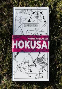 Katsushika Hokusai: Manual de dibujo abreviado