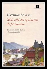 Natsume Sōseki: Más allá del equinoccio de primavera