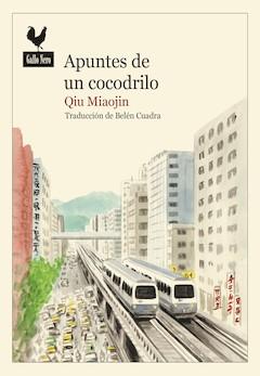 Qiu Miaojin: Apuntes de un cocodrilo