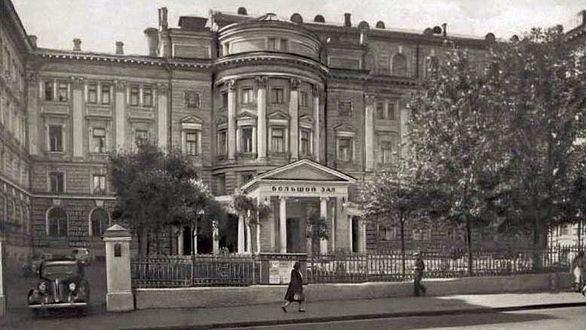 El prestigioso Conservatorio Estatal Tchaikovsky de Moscú cumple 150 años