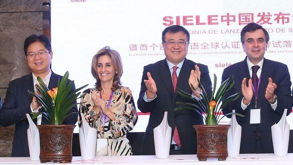Ceremonia de presentación de SIELE China.