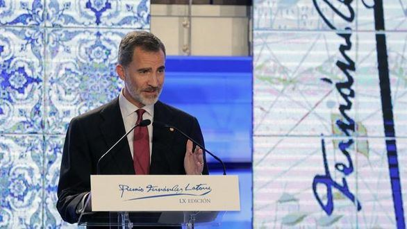 El Rey Felipe durante su intervención en la entrega del Premio Fernández-Latorre.