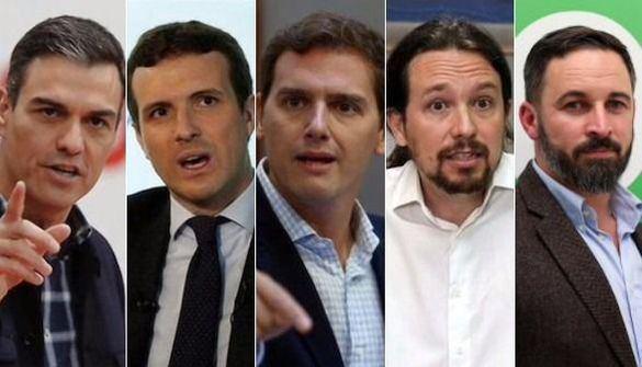 La Junta Electoral excluye a Vox del debate a cinco en Atresmedia