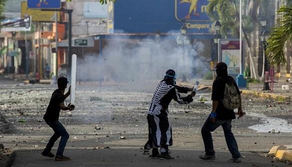 Las protestas contra Ortega y su esposa dejan 10 muertos y 62 heridos