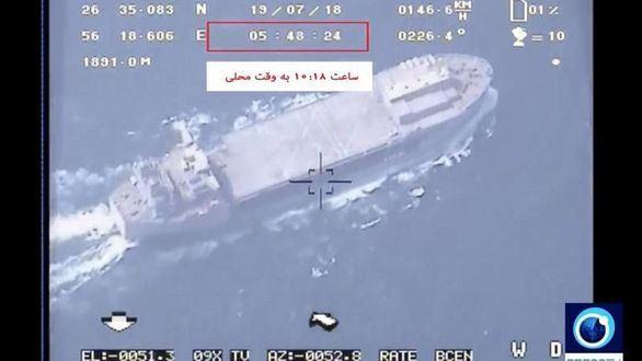 Crece la tensión entre Londres y Teherán a raíz del petrolero capturado