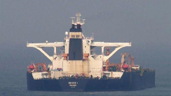 EEUU ordena la incautación del petrolero iraní liberado por Gibraltar