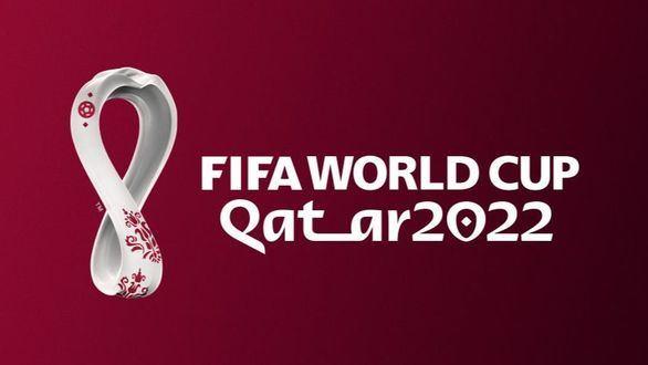 Un símbolo de infinito, inspiración para el logo de Catar 2022