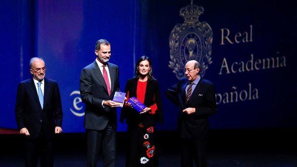 La RAE presenta el proyecto Lengua Española e Inteligencia Artificial