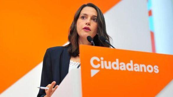 Inés Arrimadas, en una imagen de archivo.