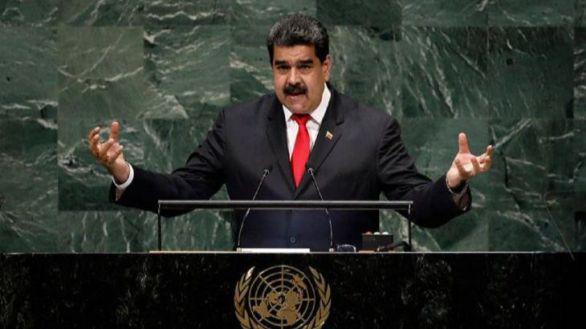 Grupo Ávila: el Gobierno de Maduro, ante el Consejo de Seguridad de la ONU
