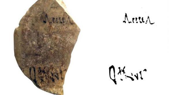 Hallada en Ceuta un ánfora del siglo I d.C. con un letrero sobre su contenido