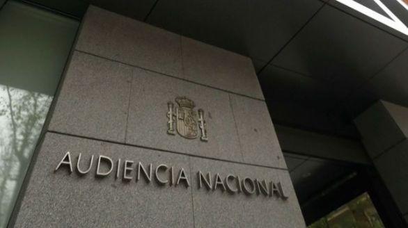 La Audiencia Nacional condena a 74 años de cárcel a un etarra por el asesinato de un guardia civil
