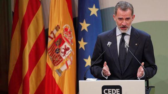 El Rey, junto a los principales directivos de España ante la crisis del Covid