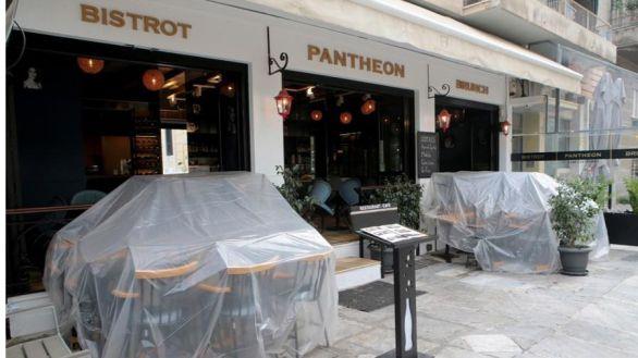 Grecia decreta el confinamiento de todo el país durante un mes