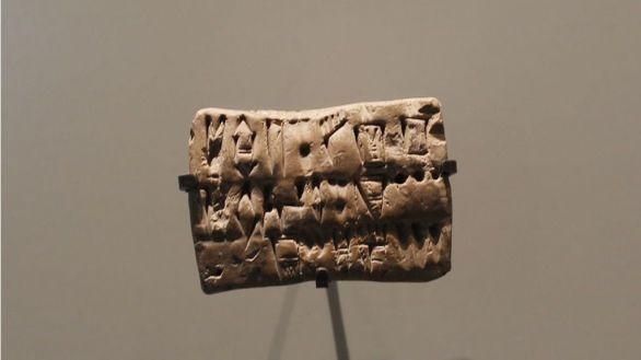 Descifrada la lengua 'elamita', hablada en Irán hace 4.000 años