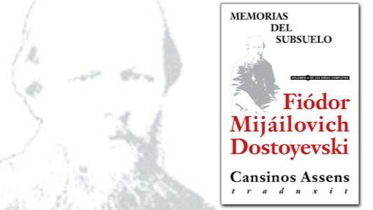 La obra de Dostoyevski, al completo para conmemorar su bicentenario