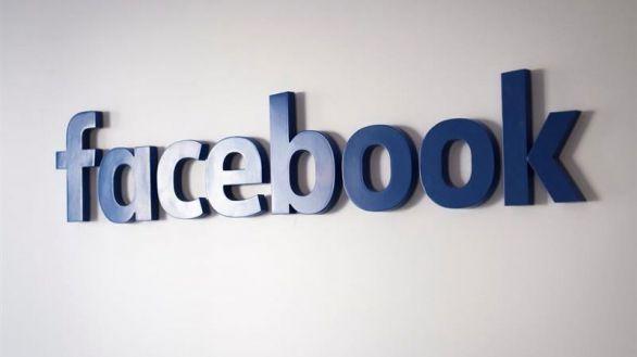 Facebook, quinta empresa de las 'Big Tech' en superar el billón de dólares de capitalización