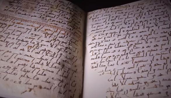 Hallado un manuscrito del Corán que podría ser el más antiguo del mundo