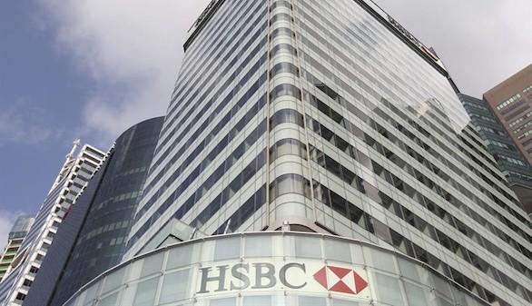 El HSBC prescinde de 22.000 trabajadores y sale de Brasil y Turquía