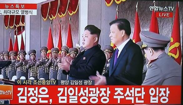Kim Jong-un reaparece