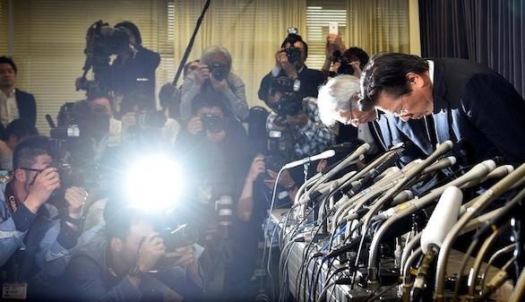 El Gobierno japonés registra las oficinas de Mitsubishi