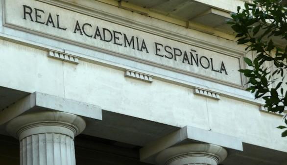 Sede de la Real Academia Española.