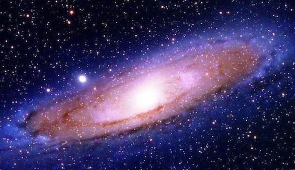 Descubierta una fuente de energía cósmica extrema en la Vía Láctea
