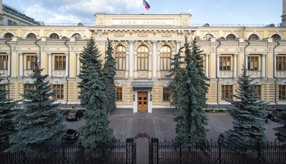 La banca y los ferrocarriles rusos, también atacados