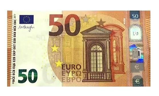 No se extrañe si este martes ve nuevos billetes de 50 euros
