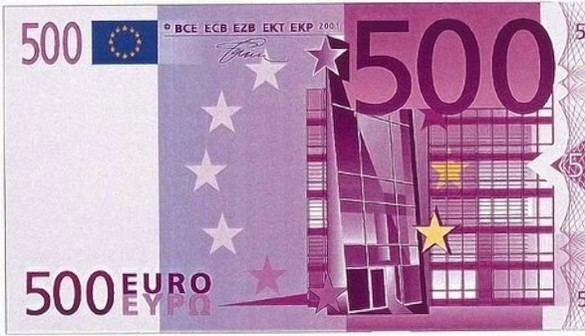 El BCE ultima la retirada de los billetes de 500 euros