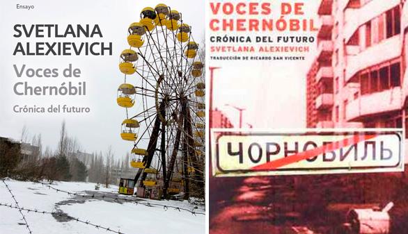 Svetlana Alexiévich, una Premio Nobel de Literatura marginada en español