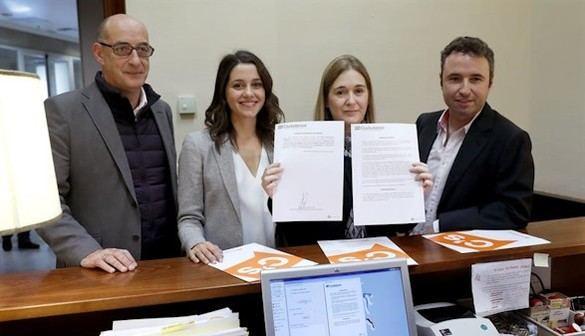 C's pide que Sant Jordi sea patrimonio de la humanidad