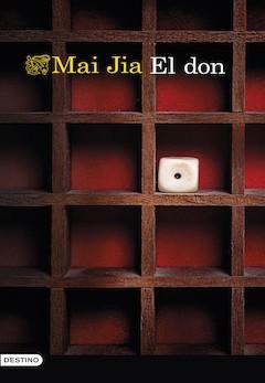 Mai Jia: El don