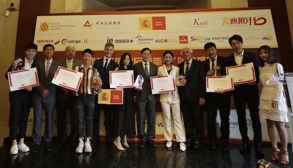 Diez 'influencers' chinos se hacen 'Amigos de la Marca España'