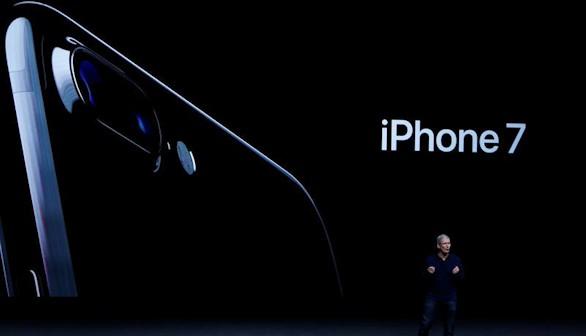 Telefónica ofrece a sus clientes un servicio de precompra de los nuevos iPhone 7 y 7 Plus