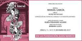 La Fundación Juan March se transforma en teatro para acoger la ópera 'Le cinesi'
