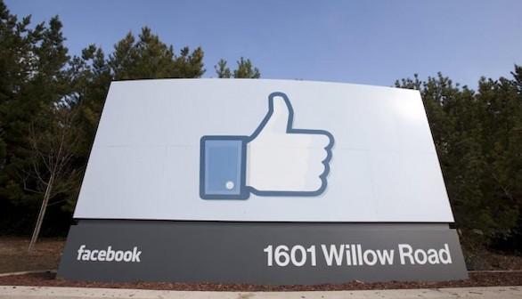 Facebook incluirá su botón de 'no me gusta'