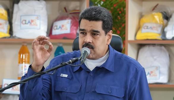 La irresponsabilidad del gobierno de Maduro provoca la salida de Venezuela del Mercosur
