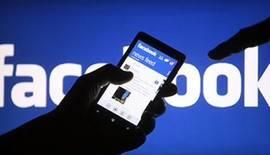 Facebook se prepara para lanzar una aplicación de noticias la próxima semana