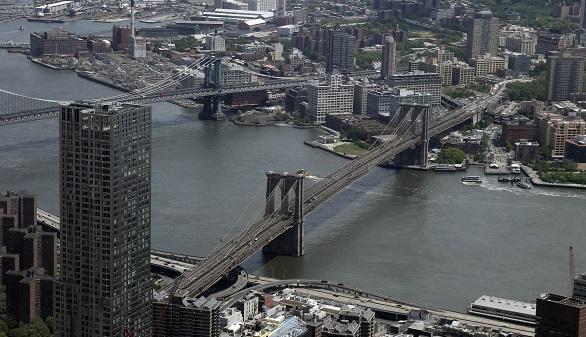 ¿Qué se ve desde el nuevo techo de Nueva York?