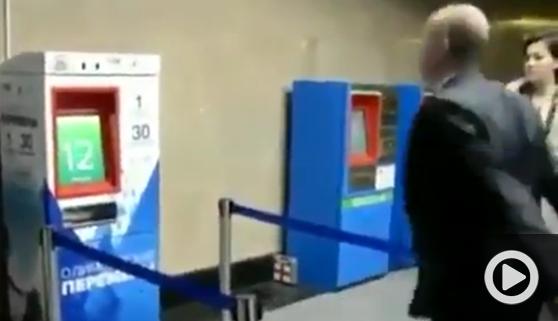 ¿Qué harías por un billete de metro gratis?