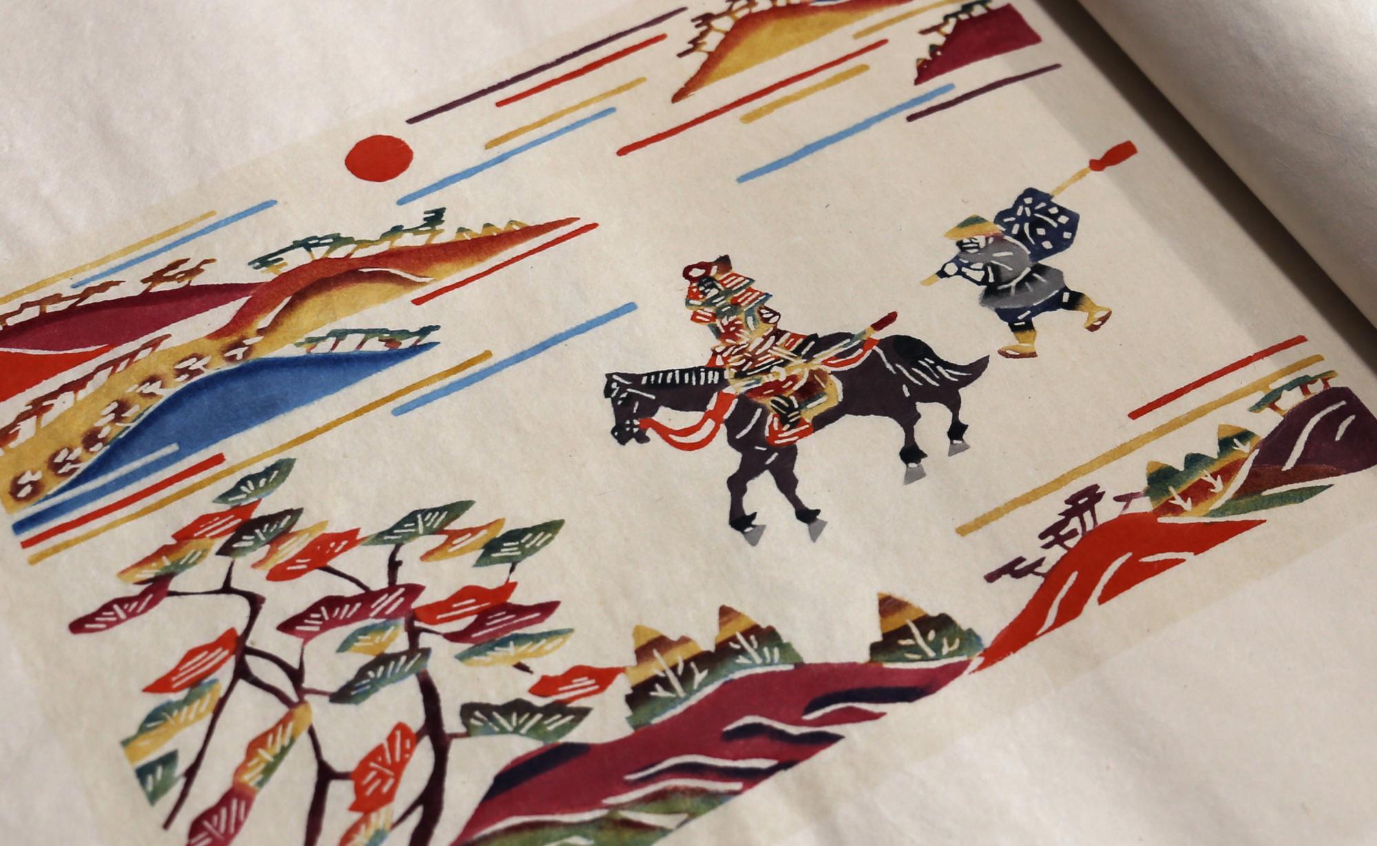 La Biblioteca Nacional incorpora a sus fondos una edición japonesa del Quijote