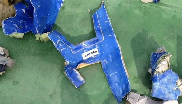 Accidente de EgyptAir: es