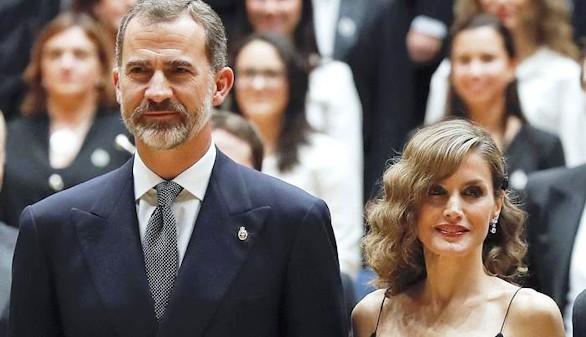 Los Reyes presiden el concierto previo a los Premios Princesa de Asturias