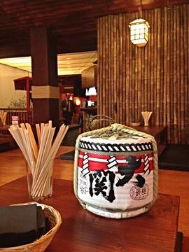 Bombona típica japonesa donde se guarda el sake.