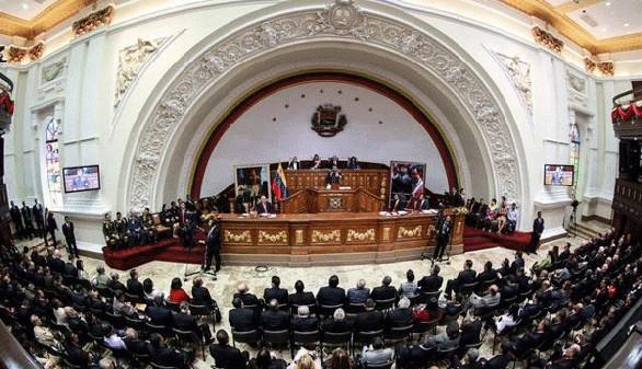 Crónica de América. Maduro y el golpe de Estado en diferido
