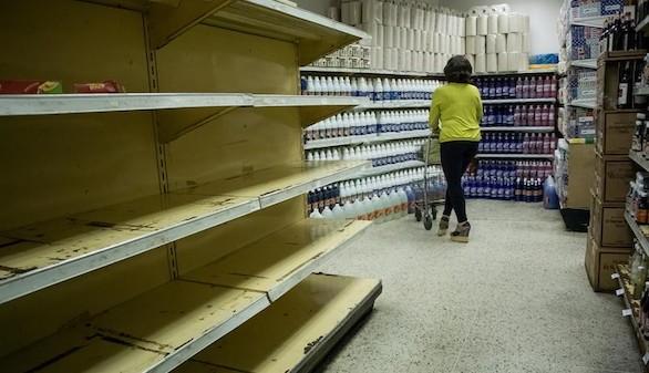 El Supremo valida el decreto de emergencia económica de Maduro