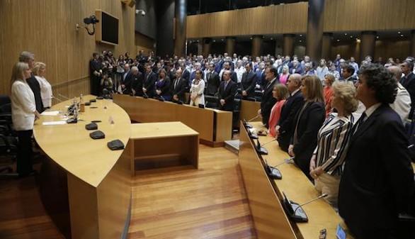 El Congreso rinde homenaje un año más a las víctimas del terrorismo
