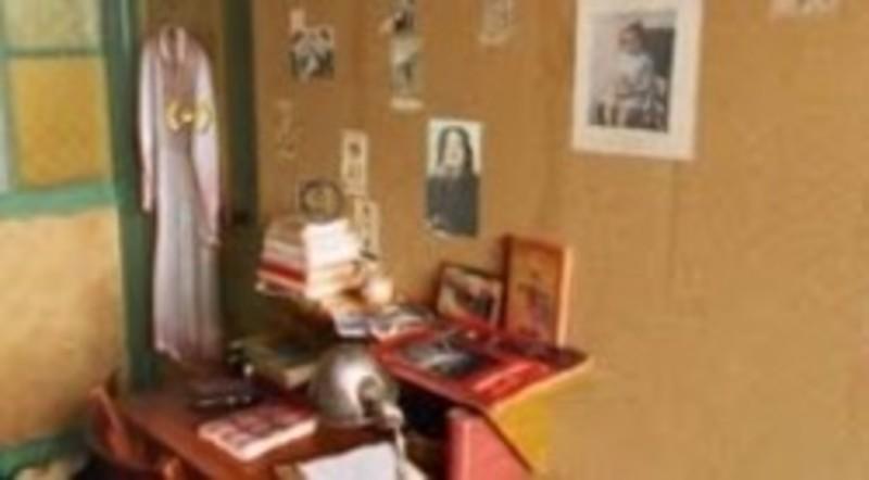 Quiere hacer una visita virtual a la casa de ana frank for Crear casa virtual